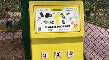 E-waste-dropbox